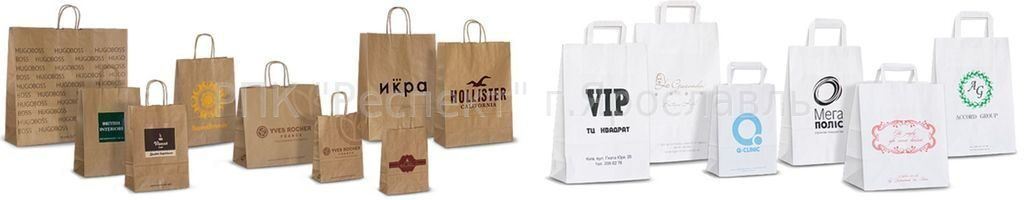Пакеты пвд с логотипом саратов