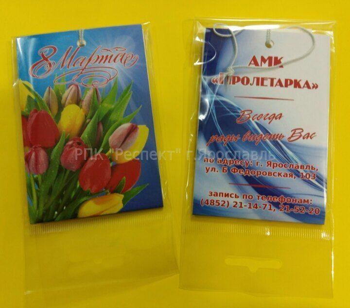 Бумажная упаковка для фаст фуда оптом в Екатеринбурге